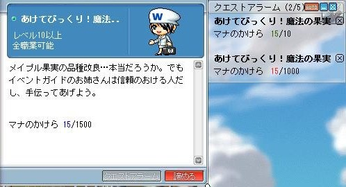 Maple0018_20080627182502.jpg