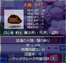 Maple0021_20080505195008.jpg