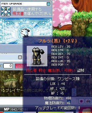 Maple0021_20080513183247.jpg