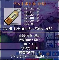 Maple0025_20080506195521.jpg