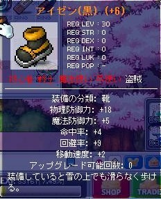 Maple0028_20080506195105.jpg