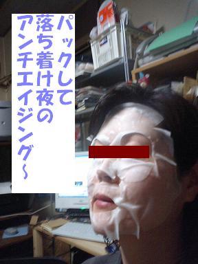 MA320008.jpg