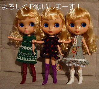 Kumpleさん3姉妹2