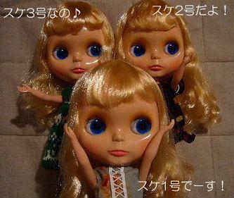 Kumpleさん3姉妹1