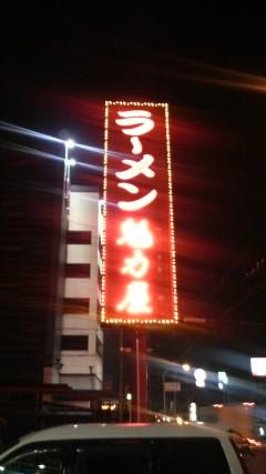 魅力屋03b