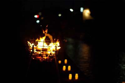 地蔵祭 かがり火