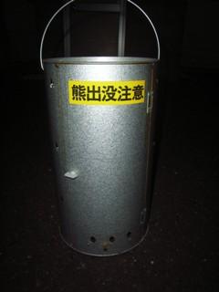 スモークチーズ 001