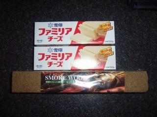 スモークチーズ 005