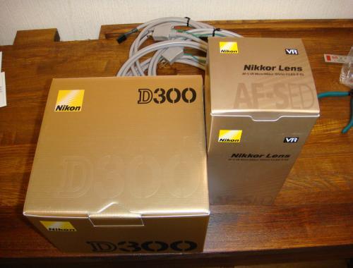 DSC00596_convert_20080716102232.jpg