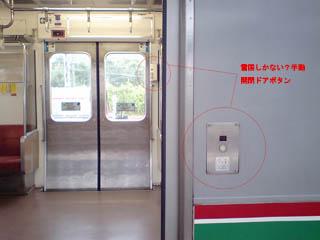 HI380350.jpg