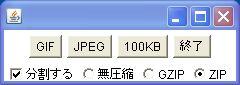 WS000002_20080604195437.jpg