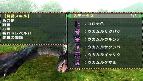 screen10_20080329174853.jpg