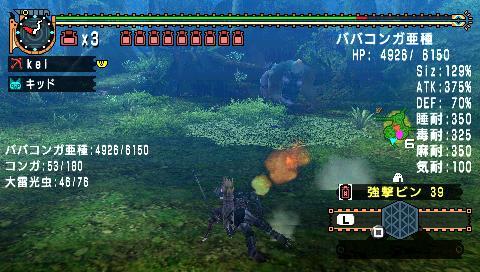 screen10_20080423200849.jpg
