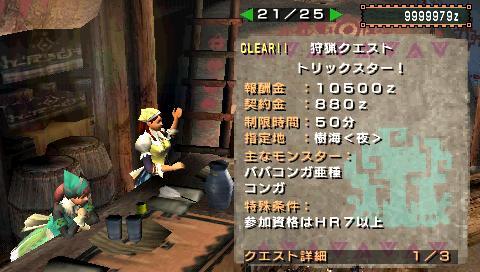screen1_20080423193117.jpg