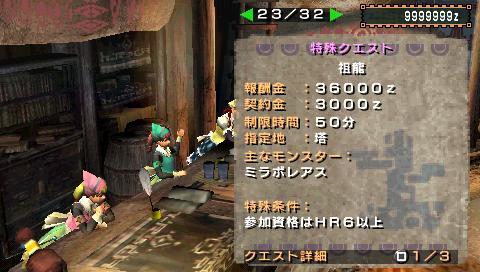 screen2_20080416214831.jpg