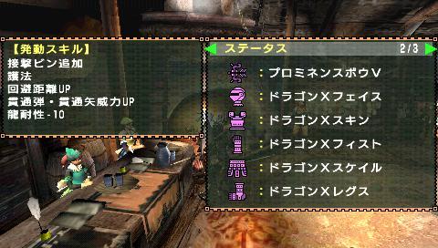 screen2_20080423193125.jpg