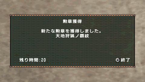 screen3_20080416214633.jpg