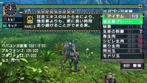 screen3_20080423193138.jpg