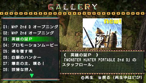 screen4_20080416214621.jpg