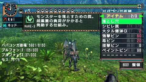 screen4_20080423193535.jpg