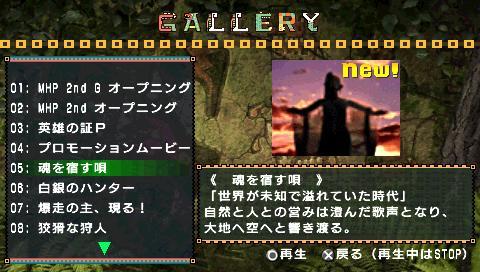 screen5_20080416214645.jpg