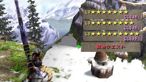 screen6_20080416214608.jpg