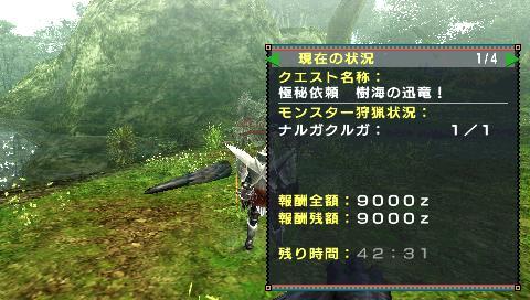 screen8_20080329182427.jpg