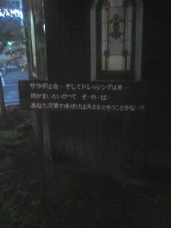 080426_1808~0001