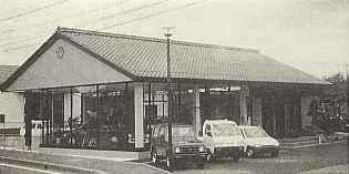 江洲自動車綜合センター株式会社