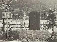 生里野地蔵公園1