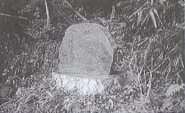 鈴鹿峠にある「ほつしんの・・・」の句碑
