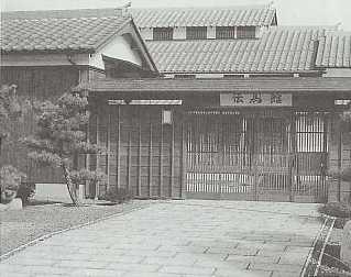 オープンを待つ土山宿伝馬館