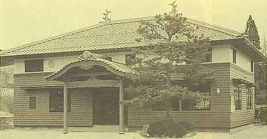 改築された大澤公民館