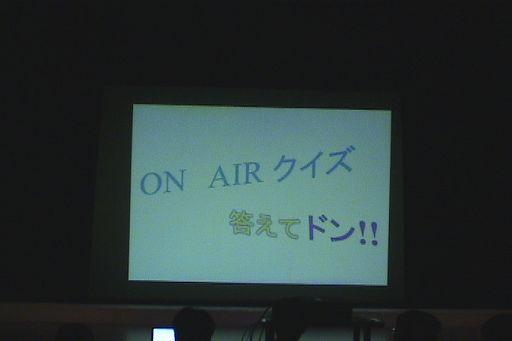 20080323-02