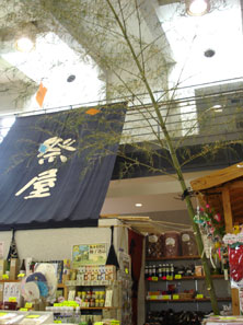 七夕2008