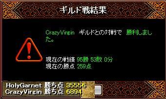 s-GVくれいじー3