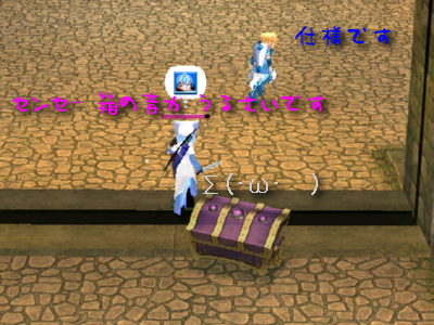 nitijou0071.jpg