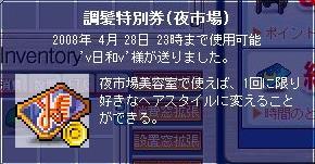 WS0057.jpg