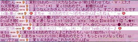 WS0156.jpg