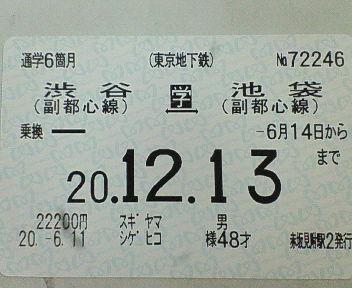 20080612114403