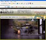 kyo_20080628215704.jpg