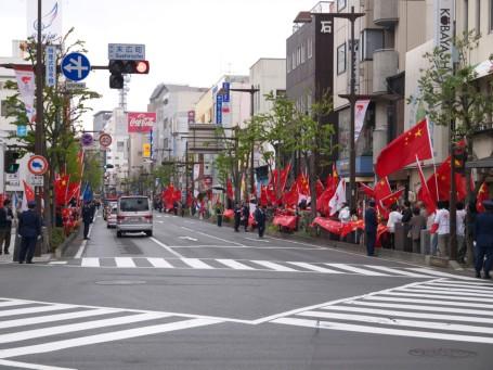 長野五星紅旗