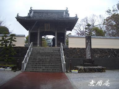 四国40番札所