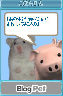 こぽもりんちゃん_作品2