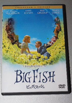 0419bigfish.jpg