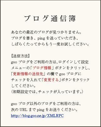 ブログ通信簿J