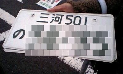 080417_1159~00011