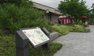 万葉文化館入口