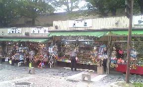 奈良・みやげ物屋
