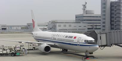 1 中国国際航空機で出発